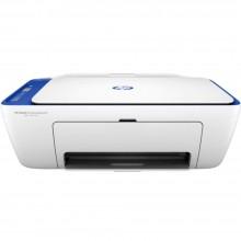 HP DeskJet Ink Advantage 2676 All-in-One Printer (Black ink bundle) - HP7FQ80B